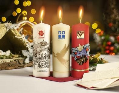 Źródło: Caritas Diecezji Opolskiej